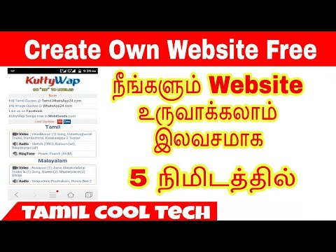 How to create a own website for free and earning money / tamil cool tech and tricks