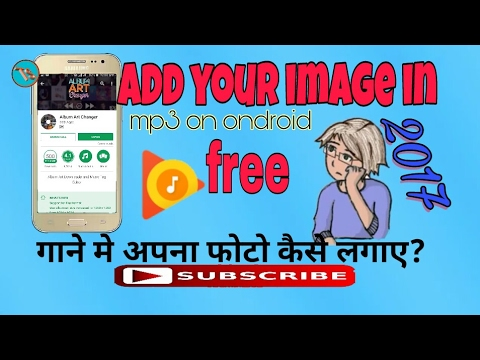 Change album art of any song on android hindi,Urdu, English