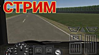 Download Motor Depot и Русский водила 3 . СТРИМ!!! Video