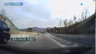 끼어드는 차 피하려다…자동차 비접촉 사고 / YTN