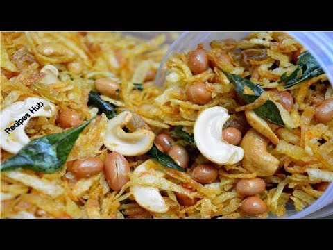 शाही आलू के चिवड़े के चटपटे नमकीन || Crispy Shahi Potato Flakes Recipe || Chatpata aloo ke namkeen