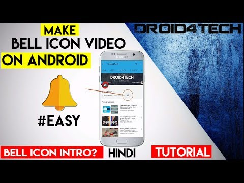 How To Make Subscribe Bell Intro Like Technical Guruji  With Android