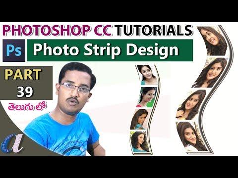 How to Create Photo Strip Design in Photoshop ||39||Computersadda.com