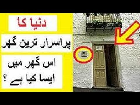 Most Mysterious House in the World -- Strange Story