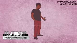 Relationship - Silent Message Narrated By Syed Ahsan AaS
