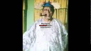 Baba Sala - Agbongbotan Ede Audio