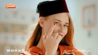 Saad Lamjarred - LM3ALLEM (ADDOHA) | 2016 | (سعد لمجرد - لمعلم (إعلان الضحى