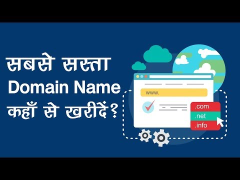 Top Best Cheapest Domain Name Registrar Company for creating website