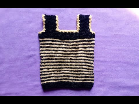 Making Baby Vest/Inner with Knitting    in hindi & urdu