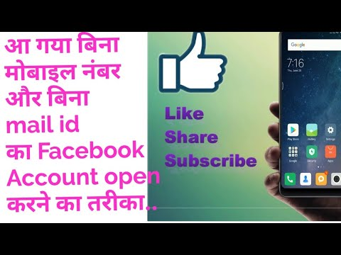 [Hindi]How to Create Facebook Account without Mobile No. & without Mail I'd with phone/PC