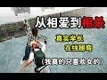 Download 如何逐步感(bai)化(wan)一个高冷学长 MP3,3GP,MP4