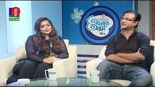Asif Akbar & Konal | Mithila | Amar Ami | Sajjad Hussain | Ep 581 | BanglaVision Program | 2019