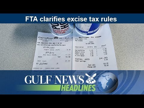 FTA clarifies excise tax rules - GN Headlines