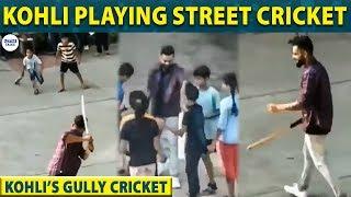 Virat Kohli Playing Street Cricket with Kids   Pink Ball   India VS Bangladesh   LittleTalks