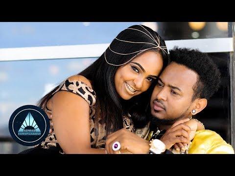 Xxx Mp4 Selamawit Yohannes Hahu Beatz Zomawa New Ethiopian Music 2018 3gp Sex