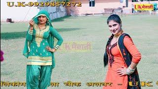 हम_तो_है_राजस्थानी_शेर_रे ||शौकीन की बारूद ||Asmeena Full Hd Mewati Video 2018 ||गायक-जमशेद,शौकीन