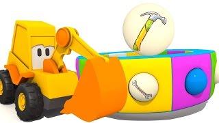 Cartoons für Kinder - Max der Bagger und das Karussell - Werkzeuge