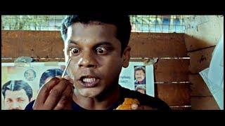 കളഞ്ഞുപോയ സാധനം കിട്ടിമോനെ..!! | Malayalam Comedy | Latest Comedy | Super Hit Comedy Scenes