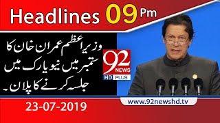 News Headlines   9 PM   23 July 2019   92NewsHD