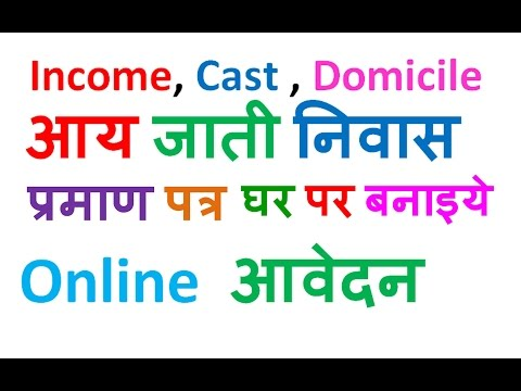 how to apply income certificate online