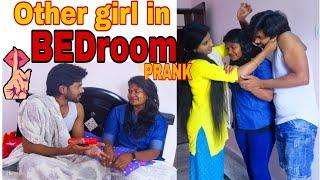 Other girl in Bedroom prank🥰|| Bava Maradhalu pranks || couple pranks || Emotional pranks || Funky
