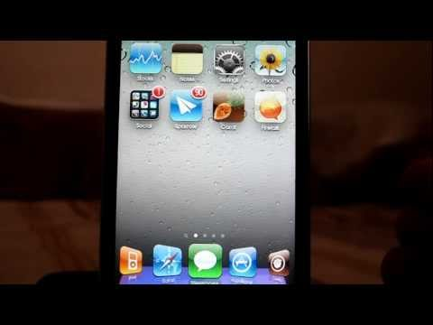 How To Speed Up Wi-Fi Connection iOS Device, iPod Touch, iPhone, & iPad [Tutorial]