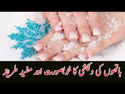 Get Fair and Beautiful Hands in Minutes | How To Get Brighter & Spotless Skin Naturally