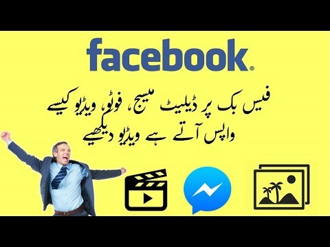 How to Get Back Deleted Facebook Messages Video And Pictures