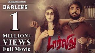 Darling - Full Movie | 2015 | G. V. Prakash Kumar | Nikki Galrani | Karunas | Bala Saravanan