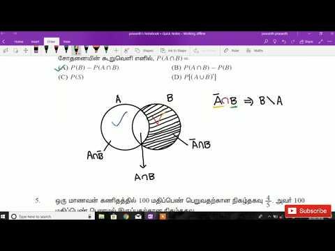 நிகழ்தகவு - probability (10th standard) part 1 by iGriv ias academy