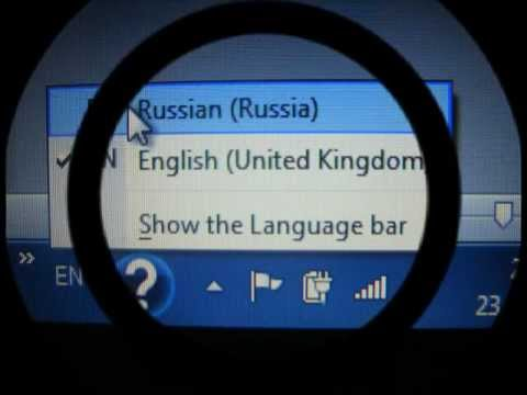 How to set-up your Russian Keyboard for Windows 7.