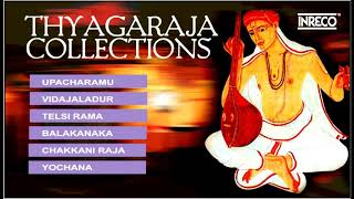 Thyagaraja Collection | Legend of Carnatic Music | Indian Classical Music