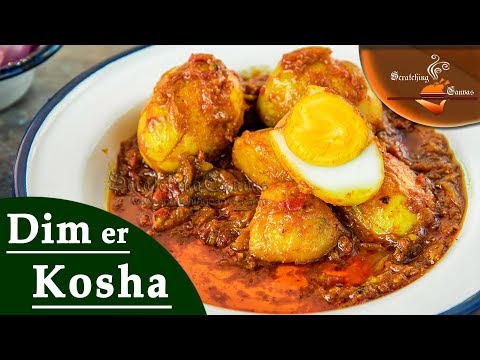 Dim Kosha Recipe   Bengali Duck Egg Curry   Hanser Dim er Kosha   Spicy Egg Masala Curry
