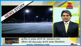 DNA: Snowfall in Sahara Desert after 37 years