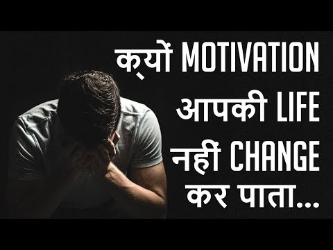 Why Motivation Fails to Change Your Life | VED [in Hindi]
