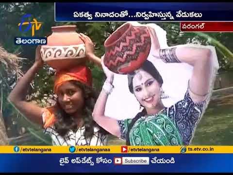 Vasanthotsava Celebrations | in Neet  | Warangal