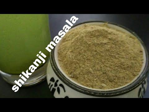 Homemade Shikanji tasty Masala