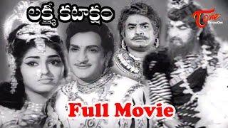 Lakshmi Kataksham Full Length Telugu Movie || NTR, Rajasree, KR Vijaya