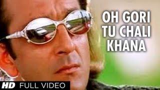 Oh Gori Tu Chali Khana Full Song | Khauff | Sanjay Dutt, Manisha Koirala