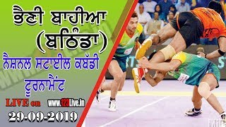 🔴 (LIVE) BHAINI BAHIA (BATHINDA) NATIONAL STYLE KABADDI TOURNAMENT 29-09-2019/www.123Live.in