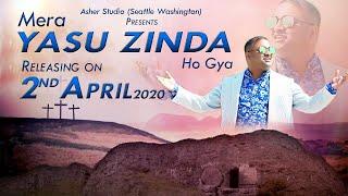 Mera Yesu Zinda Ho Gaya    Official Video    Shakir Bhatti Easter Song    New Masihi Geet 2020