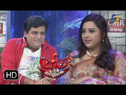 Xxx Mp4 Alitho Saradaga 3rd April 2017 Full Episode Meena ETV Telugu 3gp Sex