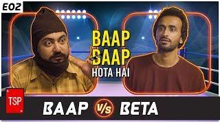 TSP's Baap Baap Hota Hai | Baap vs Beta