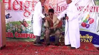 Best Drama The Height School Aulakh Bhaike
