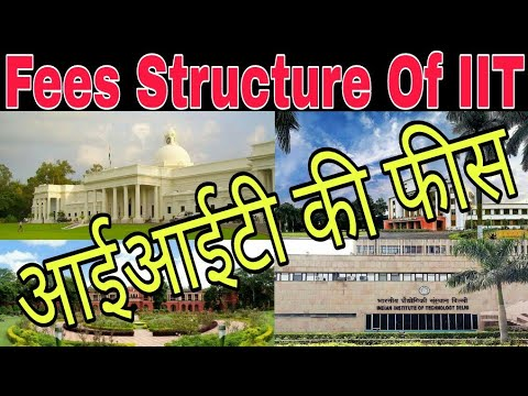 Fees structure of IIT