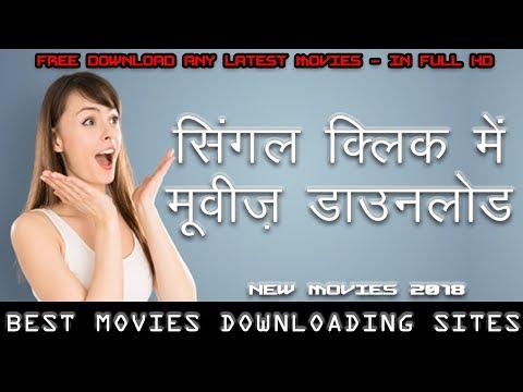 Best Websites for Free Download Any Movie in Full HD -सिंगल क्लिक में मूवी डाउनलोड ||Explore 4 You||