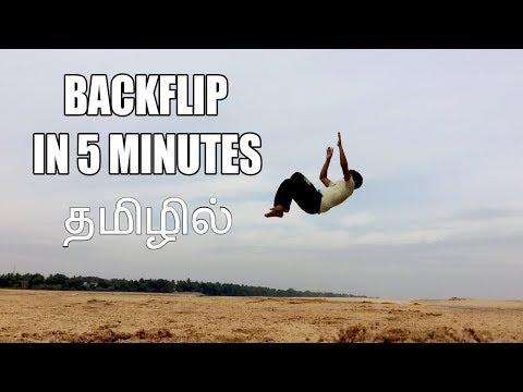 பின் கர்ணம் எளிமையாக அடிக்கும் முறை | How To Do Back Flip | Back Flip Tutorial