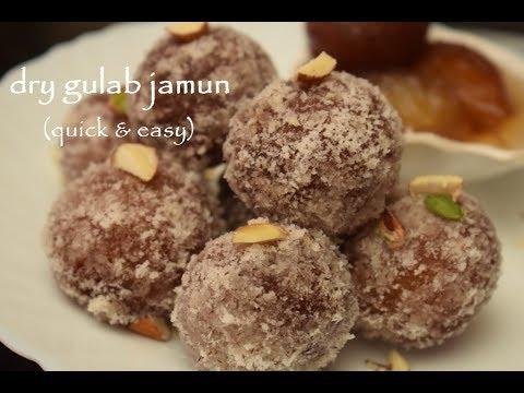 Dry Gulab Jamun Recipe using Instant Gulab Jamun Mix / Festival recipes