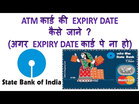How to know expiry date of sbi Atm debit card in Hindi | sbi card pe expiry date na ho to kaise jane