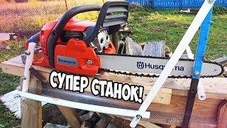 Заготовка дров! Как легко пилить кучу дров одинаковой длины! Домик в деревне своими руками влог